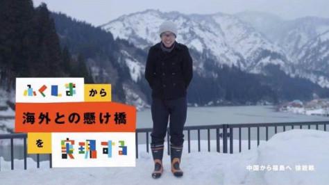 """在福岛山间邂逅""""幸福""""的中国人,后悔出福岛,""""只考虑自己″(下)"""