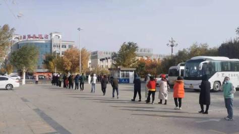 上海滞留额济纳旗游客:测了4次核酸、酒店两度被征用