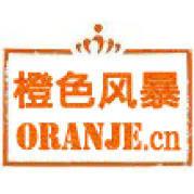 橙色风暴OranjeCn