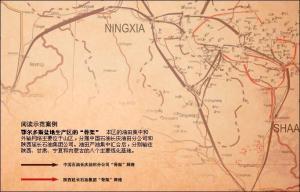 长庆油田开发示意图