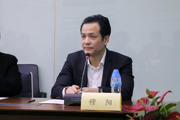 北京多元调解促进会专家穆阳发言