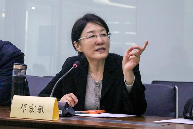 金盾网络纠纷调解中心负责人邓宏敏发言