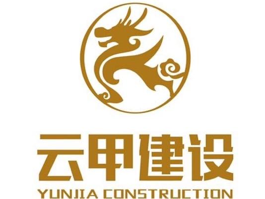 杭州云甲建设工程有限公司