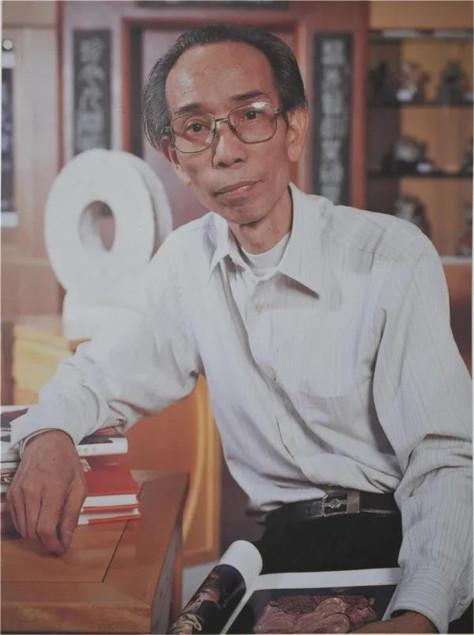 廖洪标   中国工艺美术大师,国家非物质文化遗产传