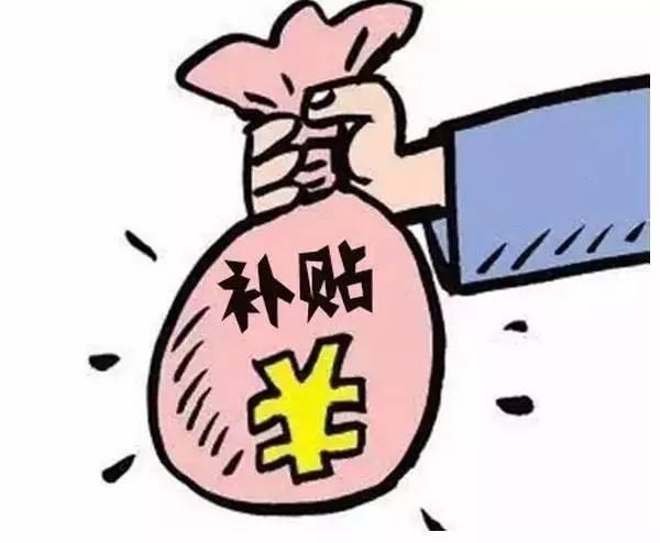 佛山:4家陶企入选专项扶持资金名单;7家