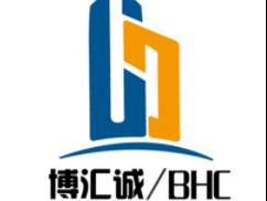 广州博汇诚建筑工程技术有限公司