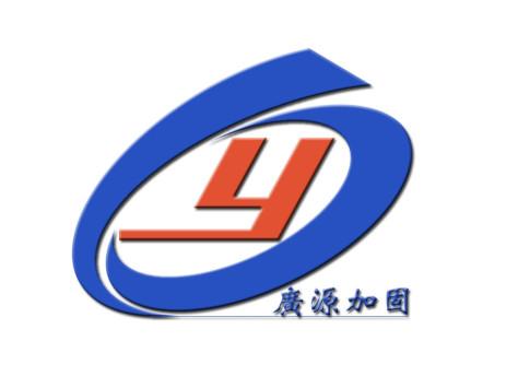 深圳广源防水加固工程技术有限公司