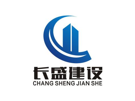 阳江市长盛建设工程有限公司