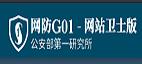 国防G01