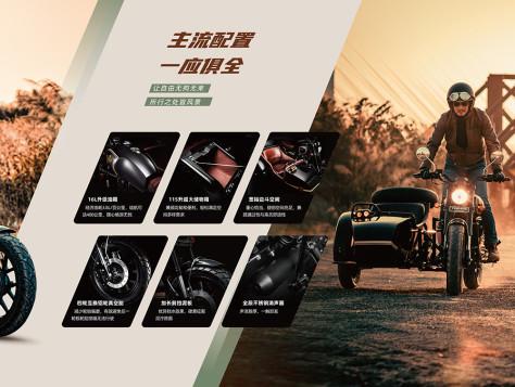 银钢悍路者二代经典复古版 YG300B-A银钢焊路者二代 产品手册