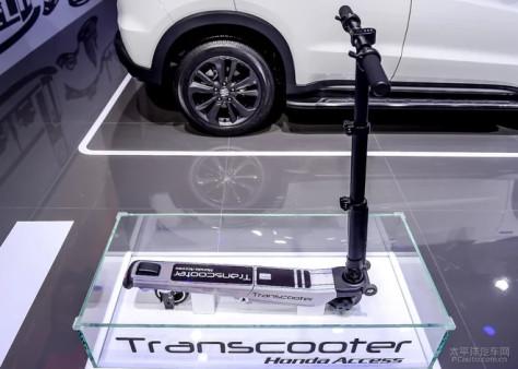 五羊-本田TranScooter