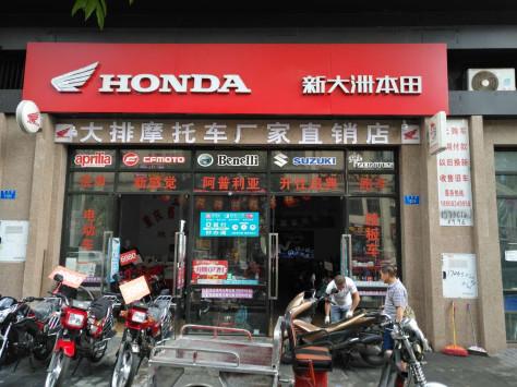 重庆蔡合车城