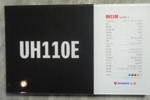 豪爵铃木HJ110-7直击摩博会:豪爵铃木UH100E