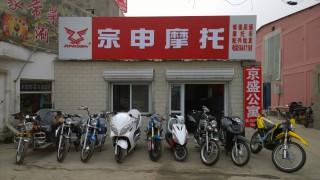 北京博强辰通商贸有限公司