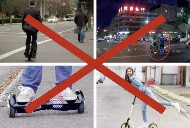 电动平衡车为什么不能上路?|一线微观